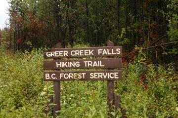 greer_creek_entrance_sign