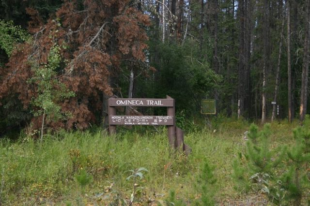 omineca_trail_parking_lot_sign