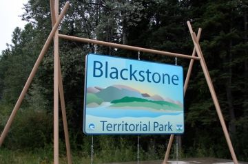 blackstone_territorial_park_campground_boat_entrance-sign