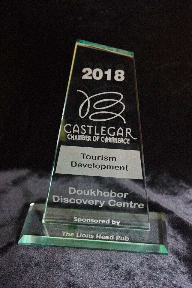 Castlegar Chamber of Commerce Tourism Development Award 2018